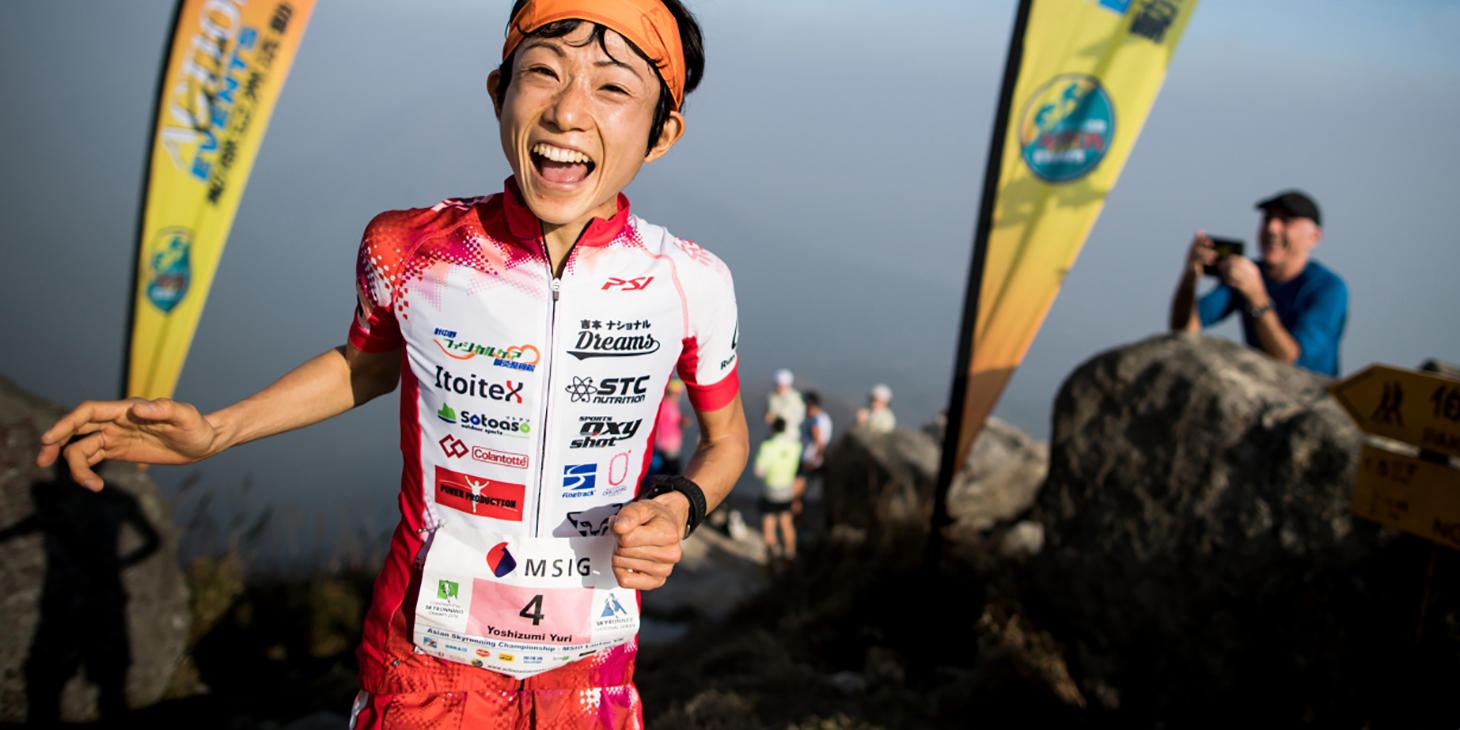 Yuri Yoshizumi, VK Asian Champs gold medallist. © Sho Fujimaki