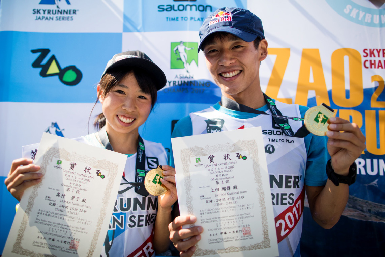 Gold medalliists for the Skyrunning Asian Championships, Sky discipline, Ruy Ueda and Takako Takamura from Japan. ©Sho Fujimaki