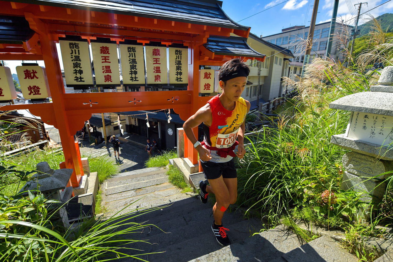 Race start from Zao Onsen hot springs village.  ©2016WILLE Marketing Co Ltd