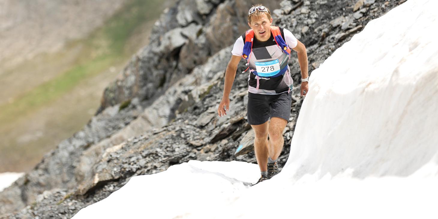 Dmitry Mityaev, third at High Trail Vanoise 2016. ©iancorless.com / SWS