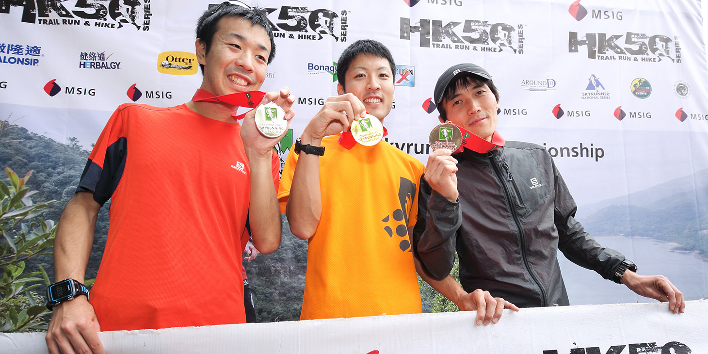Asian Champs Ultra champions: silver Machida Tomohiro (Japan), gold Yuichi Miura (Japan), bronze, Heesenong Noh (South Korea). ©Action Asia